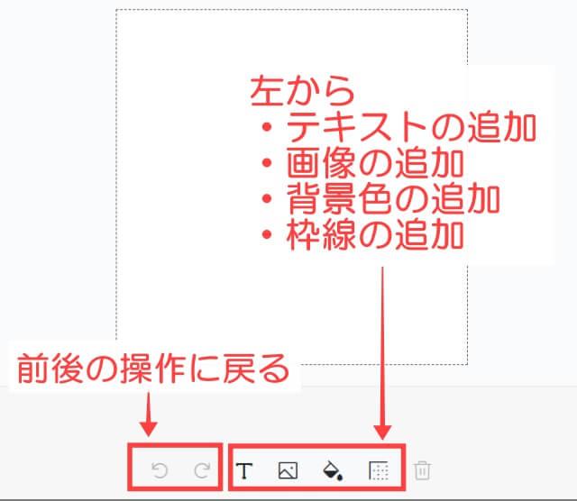 コンテンツ設定5画像作成画面の機能確認